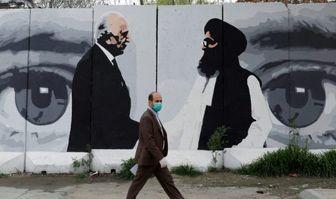 انتقاد طالبان از هند