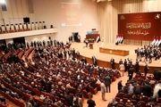 نشست پارلمان عراق به فردا موکول شد