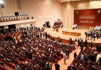 تعویق یک هفتهای جلسه تکمیل فرآیند تشکیل کابینه عراق