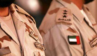 سه افسر اماراتی در عدن کشته شدند