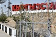 مرزهای بین قرقیزستان و قزاقستان علامت گذاری می شود