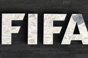 تصمیم فیفا برای اعلام برنامه بازی های تیم های ملی