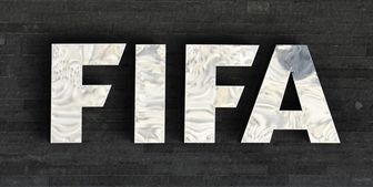 واریز پول فیفا به زودی در حساب تیم ملی و باشگاههای ایرانی!
