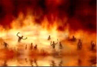 همه چیز درباره آتش ترسناک جهنم