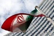اسکای نیوز: تحریمها ایران را به زانو درنخواهد آورد