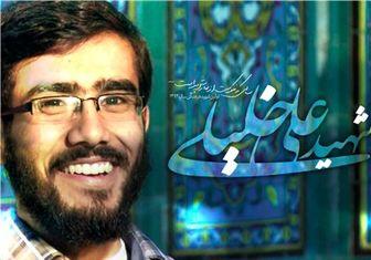 رضایت خانواده شهید خلیلی به مرجع قضایی تحویل نشده