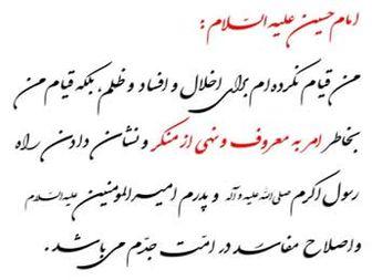 اهمیّت امر به معروف در قرآن