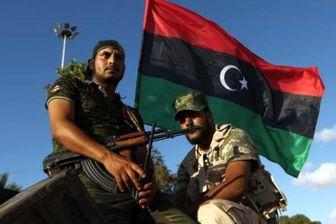 آیا مصوبات نشست برلین به بحران لیبی پایان میدهد؟