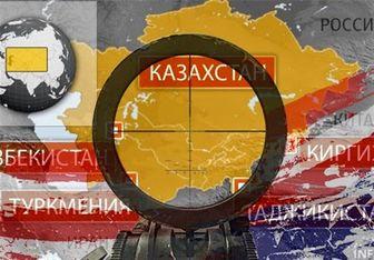کوپر تسلیحات آمریکایی به آسیای مرکزی وارد کرد