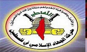 تشکر فلسطین از رهبر معظم انقلاب اسلامی