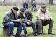 رسیدن سن بازنشستگی به ۵۲ سال
