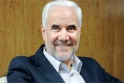 مهرعلیزاده: رئیسجمهور شوم یک ریال هم حقوق نمیگیرم+فیلم