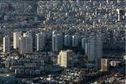مظنه خرید آپارتمان در منطقه دربند تهران