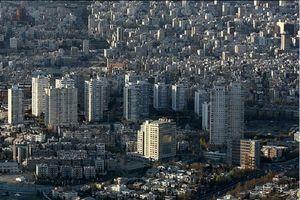 قیمت واحد مسکونی ۵۰ متری در تهران