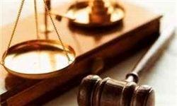 محاکمه یک آفریقایی به اتهام قاچاق اورانیوم به ایران