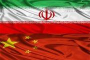 اختصاص ایمیل برای ایرانیان مقیم چین به منظور ارتباط و اطلاع رسانی درباره ویروس کرونا
