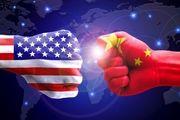 چین مقامات ارشد آمریکایی را تحریم می کند