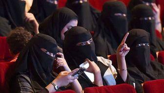 عربستان سعودی وارد حوزه فیلم سازی شد!
