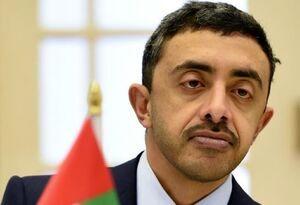 واکنش امارات به طرح خطرناک نتانیاهو درباره کرانه باختری