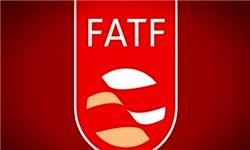 لوایح FATF در مارپیچ «مصلحت»