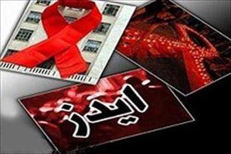 موج چهارم ایدز در کشور فاقد اعتبار فنی