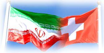 حافظ منافع ایران در کانادا معرفی شد