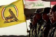 عملیات الحشد الشعبی در پاکسازی 6 روستای از داعش
