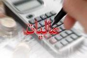 ضرورت تغییر نحوه گرفتن مالیات بر ارزش افزوده/ ورود مجلس و اصلاح قانون