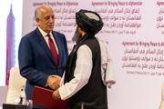 واکنش طالبان به اظهارات مقامات اتحادیه اروپا