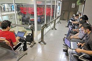 نمای پایانی کار بازار بورس در ۲۰دی ۹۹ /عکس