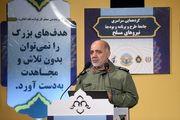 موشکهای ایرانی به آمریکاییها فرصت تحرک نمیدهد