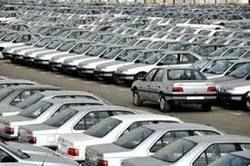 با ۱۰ میلیون هم میتوان خودرو خرید؟ +جدول