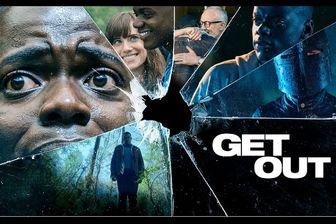 «برو بیرون» بهترین فیلم 2017 ؟