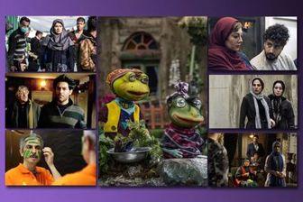 همه چیز درباره اکران فیلم های عید فطر/ تصاویر
