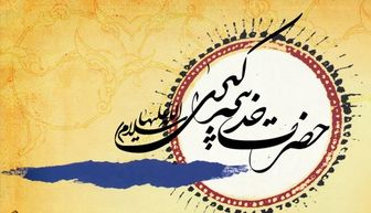 آخرین اخبار از تولید فیلم حضرت خدیجه(س)