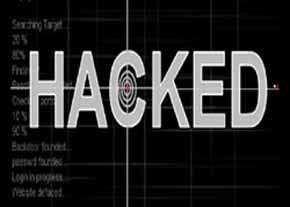 جزئیات حمله سایبری به وزارتخانههای علوم و نفت