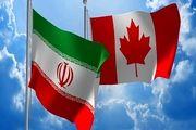 کانادا در حال بررسی بهبود روابط با ایران