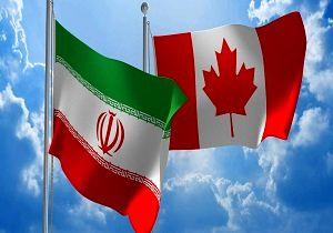 نمایندگان کانادا عدم احیای روابط با ایران را قطعی کردند