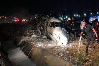 سقوط هواپیمای آموزشی در ترکیه