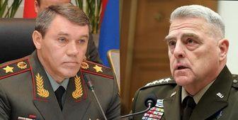 گفتوگوی تلفنی رؤسای ارتش آمریکا و روسیه
