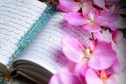 توصیه امام حسین (ع) درباره پرهیز از غیبت