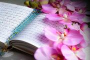 حدیث امام کاظم(ع) درباره ظهور
