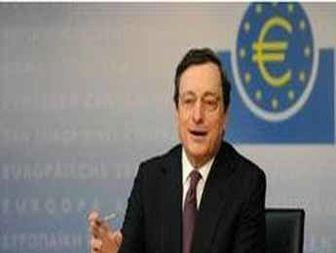 البنک المرکزی الأوروبی یبحثسبل دعم الاقتصاد الإسبانی