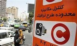 نهایی شدن آئین نامه آرم طرح ترافیک خبرنگاران