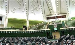 بررسی اعتبارنامه برخی منتخبین در مجلس
