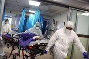 آخرین آمار کرونا در 28 آبان ماه / 480  جان باخته طی 24 ساعت گذشته