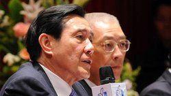 رئیس جمهور سابق تایوان به حبس محکوم شد