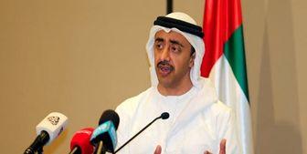 اراجیف وزیر خارجه امارات درباره منطقه