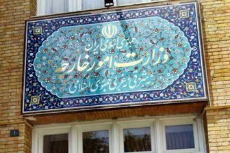 ایران: با نگرانی تحولات سیاسی و امنیتی افغانستان را دنبال میکنیم