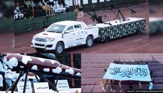 قدرت نمایی طالبان در یک رژه نظامی+ فیلم